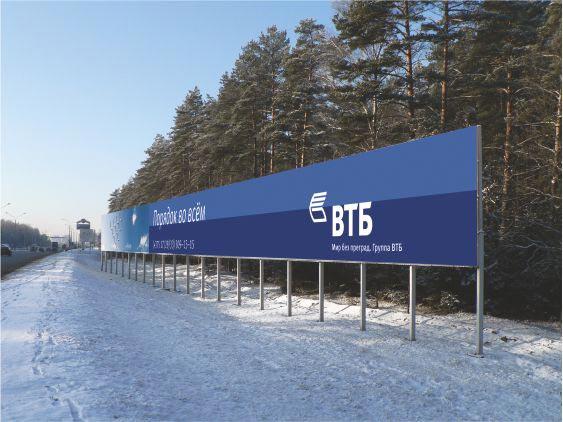 Реклама на мегабордах в Минске