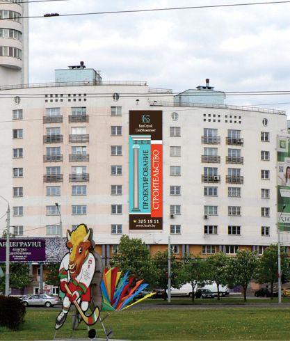 Реклама на брандмауэрах в Минске