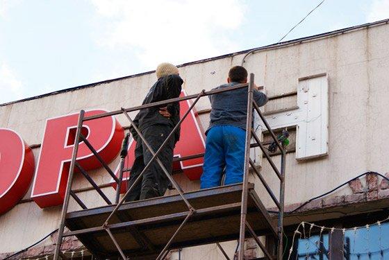 Обслуживание рекламных конструкций в Минске