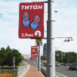 Рекламные световые панели